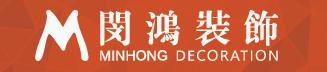杭州�h��建筑�b�有限公司�_化分公司