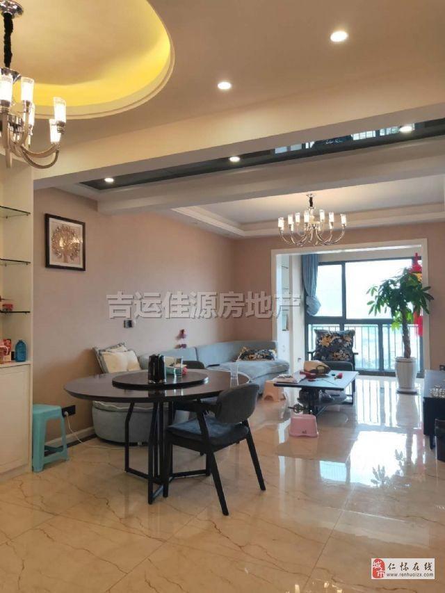 仁怀惠邦国际城5室2厅2卫170万元