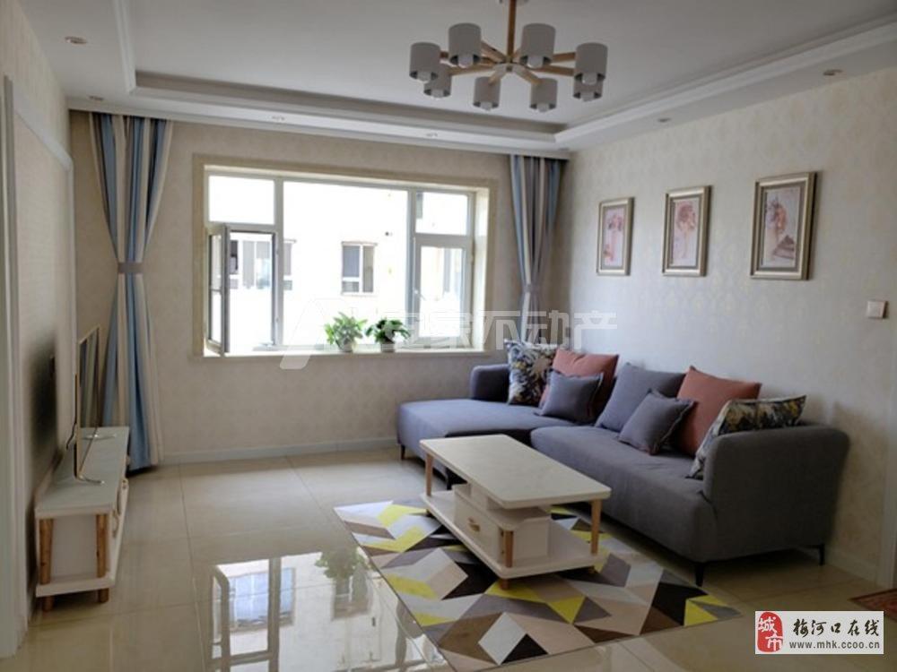 台湾城3室1厅1卫52.8万元
