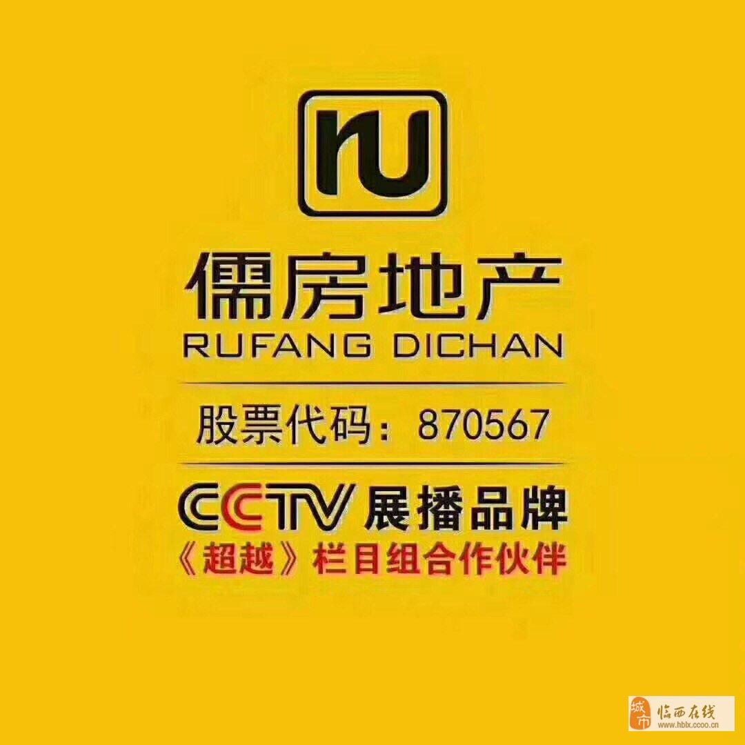 國泰溫泉城精裝3室 黃金樓層 4800元/平方米