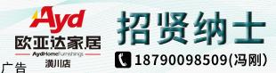 潢川�f家�_商�I�\�I管理有限公司