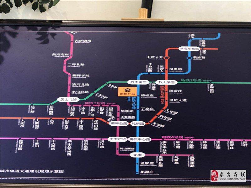 济南新悦广场最新价格面积2019新开盘