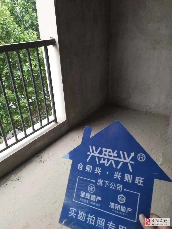 欣荣苑三室电梯4楼毛坯随意装修可贷款