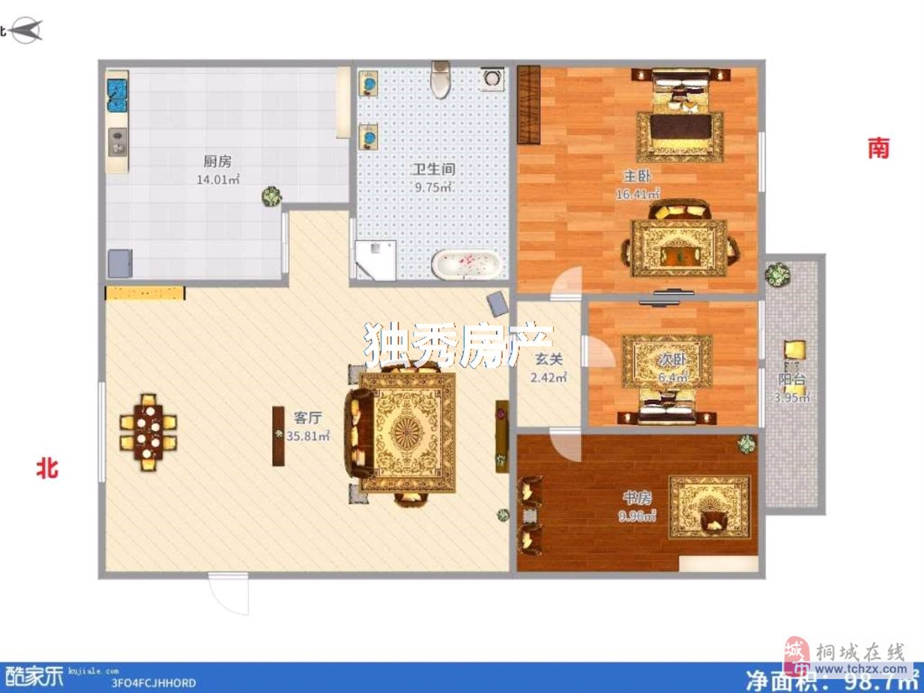 食河高中附近3室2厅1卫38万元