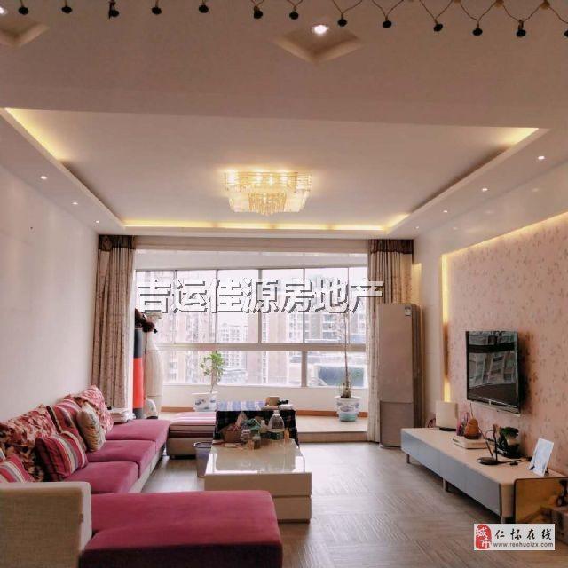 金鑫商贸广场中装大三室地段好7500/平可按揭