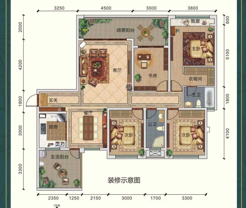 豪華型四房。首付15萬左右。純板式結構,前后通透。