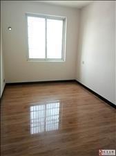 包辦理產證瑞景國際3室2廳1衛70萬元