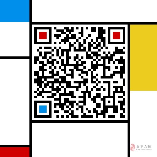 華澤城4室精裝帶露臺90萬元