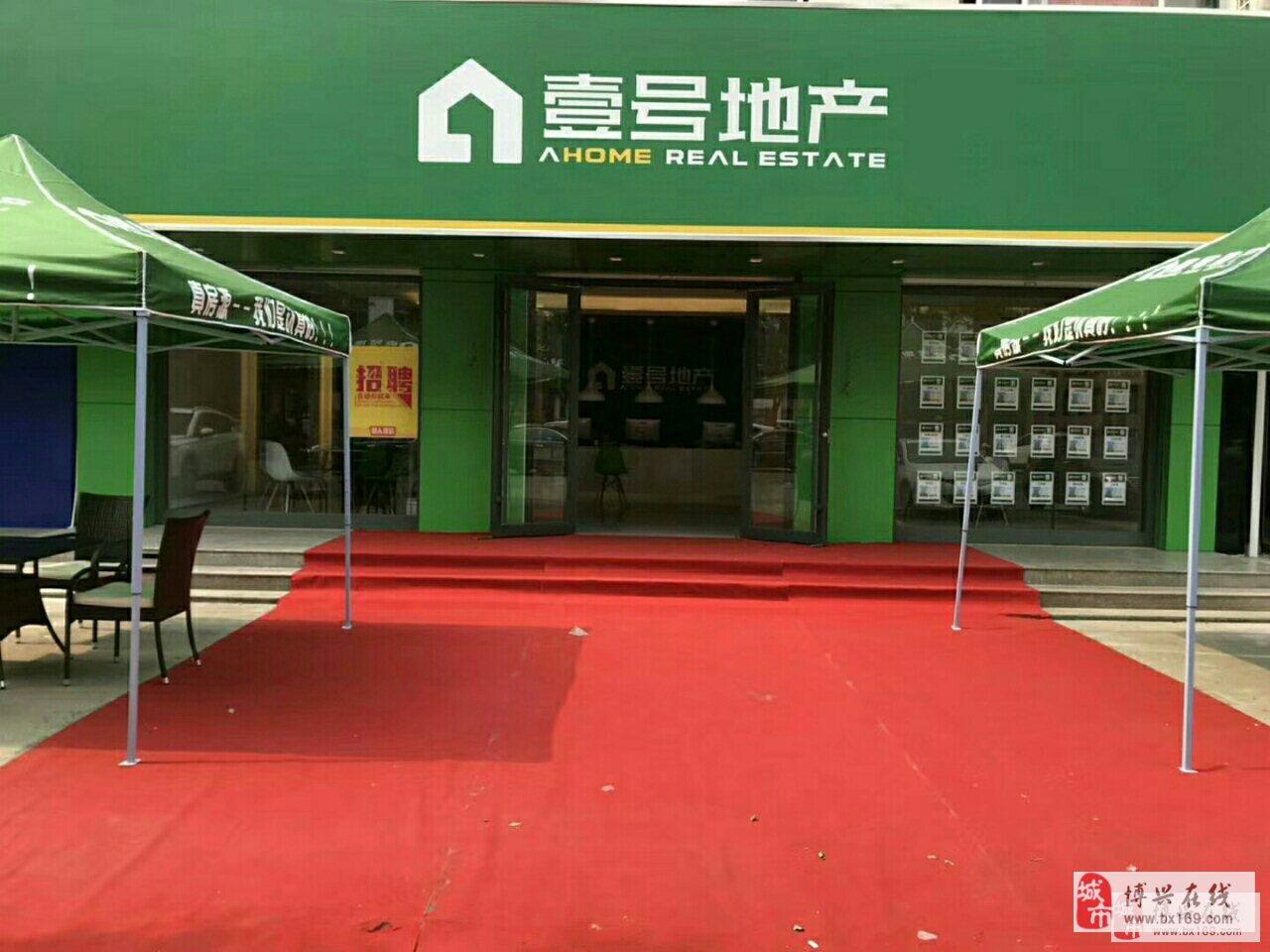 渤海錦繡城3室2廳1衛145萬元