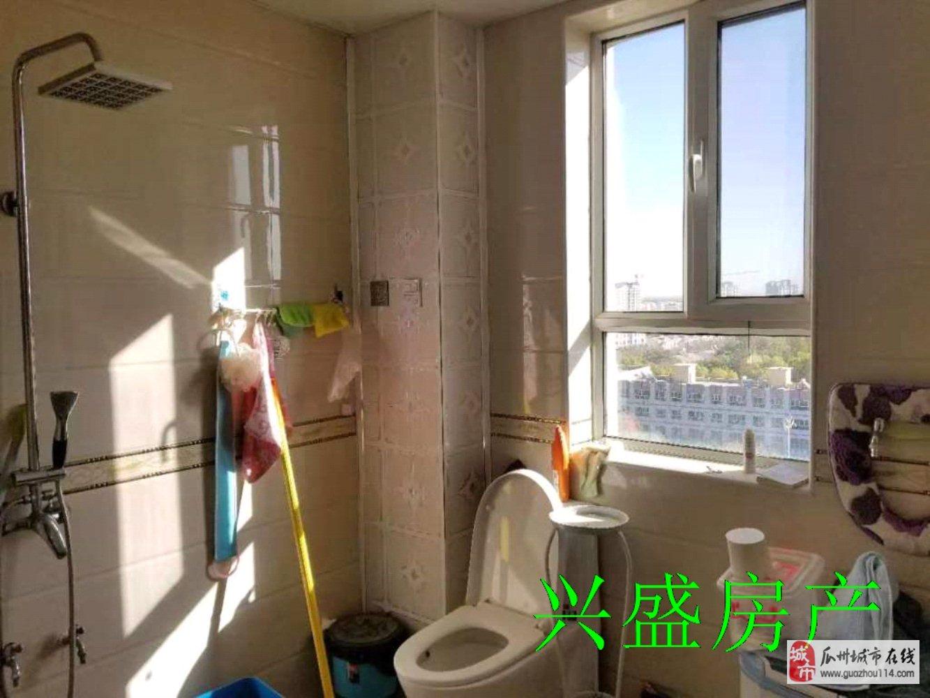 尚城華庭3室2廳1衛精裝房低價出售