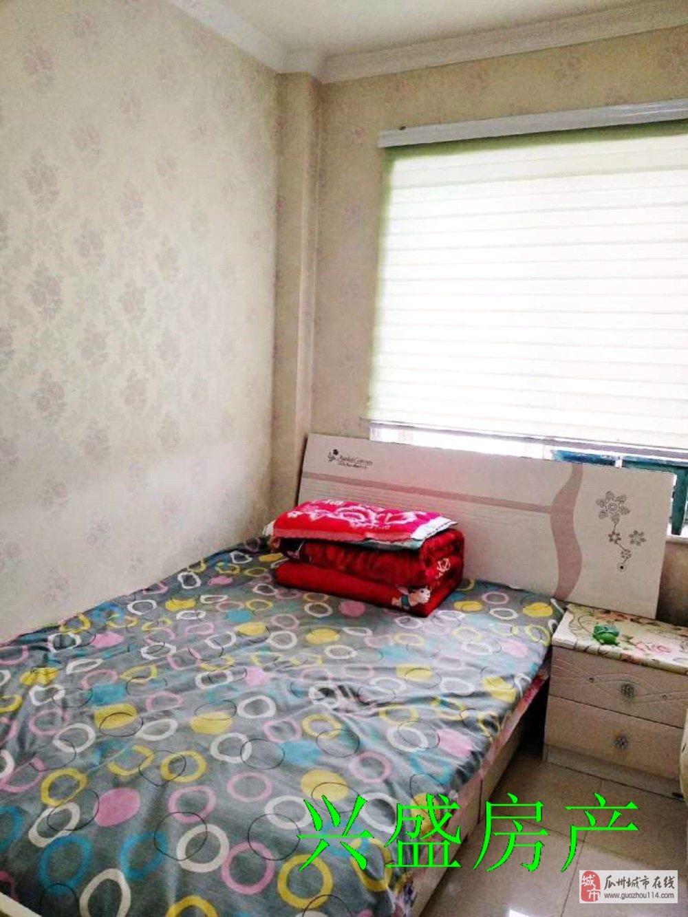 光明園小區3室2廳1衛精裝房出售
