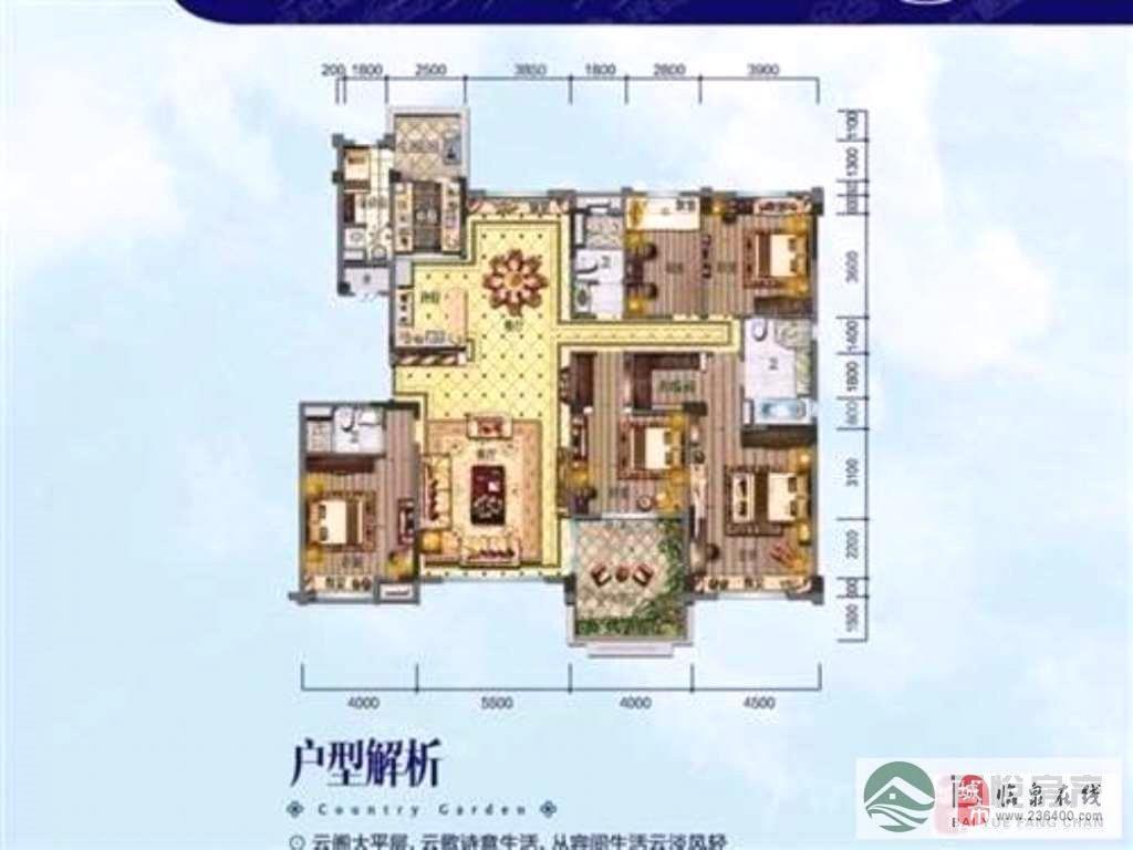 臨泉·碧桂園1樓帶院精裝6室2廳3衛245萬元