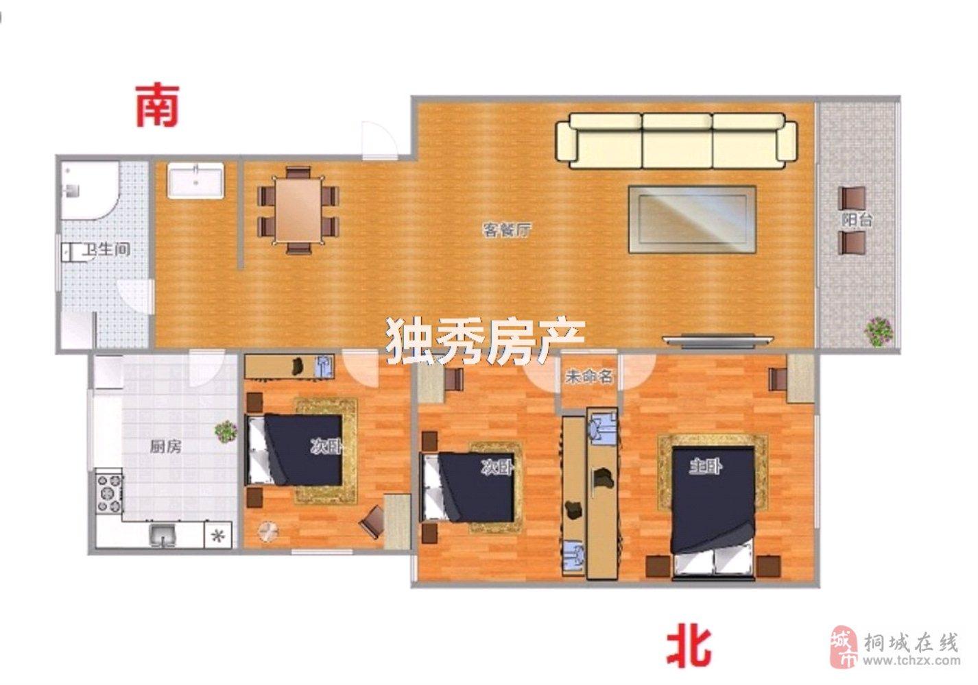 矿机厂宿舍。3室2厅1卫42万元