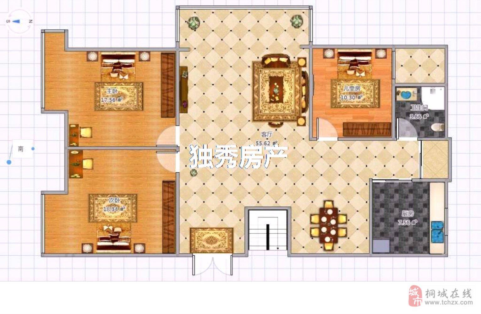 出售金瑞名城精装房3室2厅1卫85万元