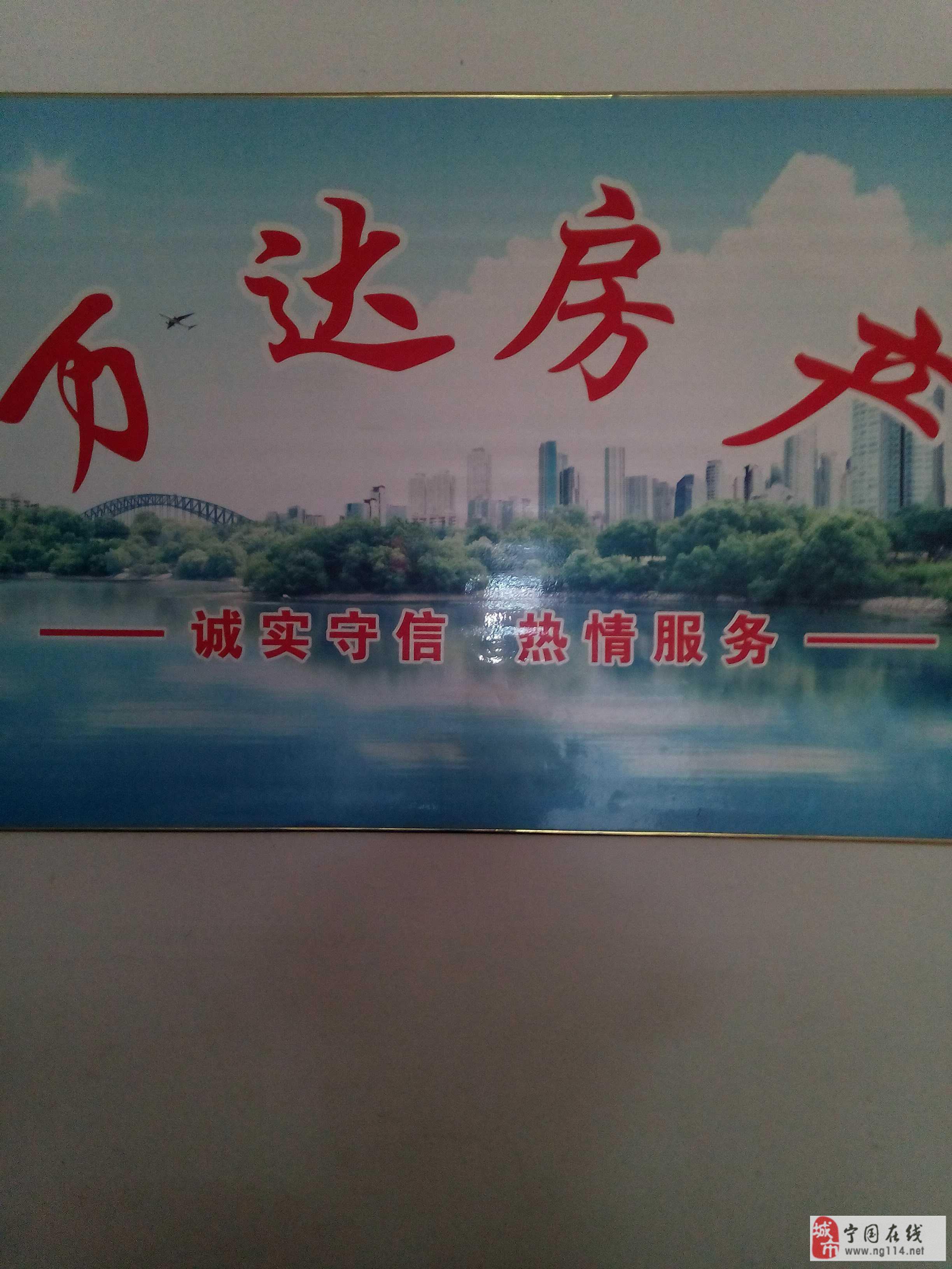 西湖觀瀾府【660】3室2廳1衛87.8萬元