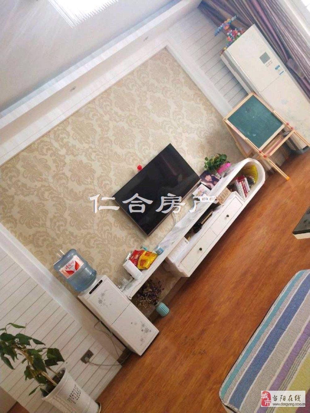 市中心觀景房138平米精裝大戶型現價75.8萬