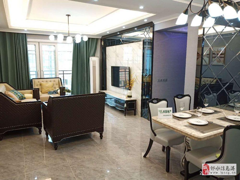 宏帆广场4室2厅2卫102万元