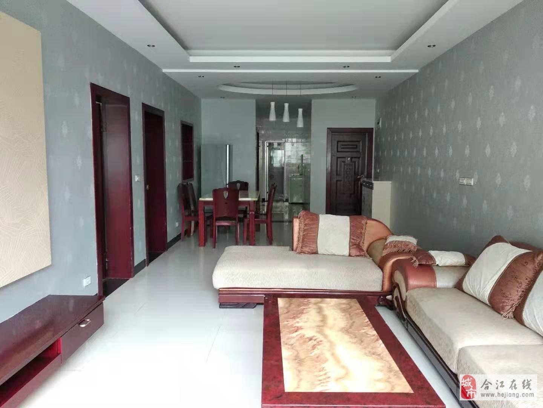 文昌巷精装修3室 2厅 1卫41.8万元