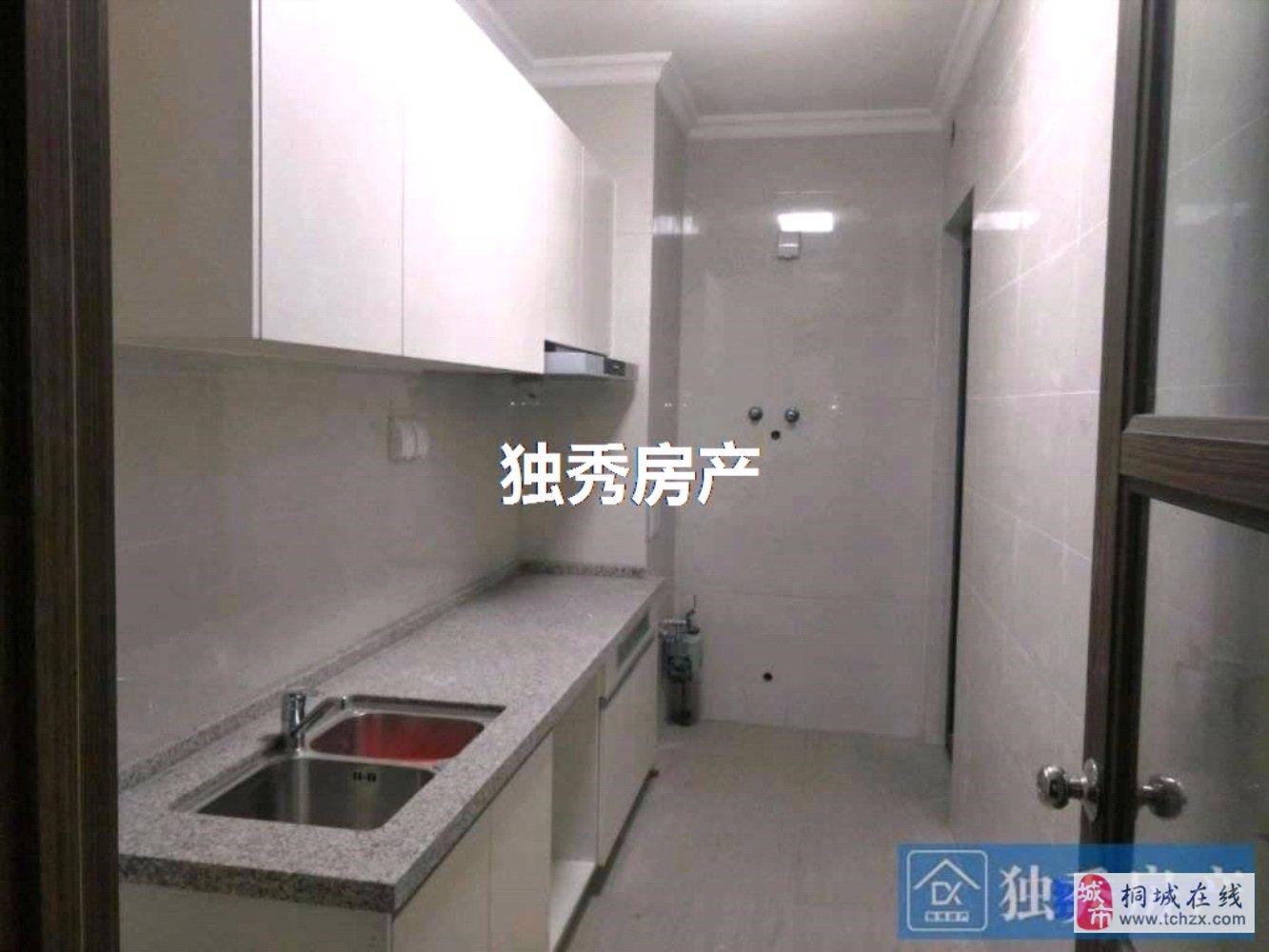 出售桐城碧桂园精装房3室2厅1卫80万元