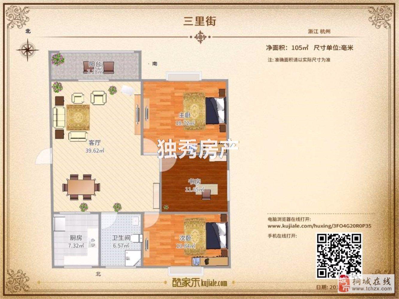 碧峰小区附近3室2厅1卫48万元