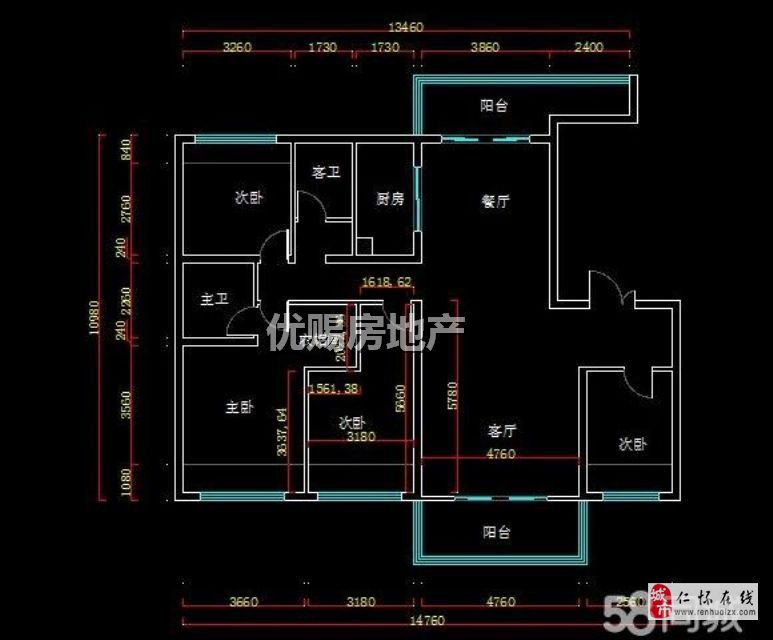 碧桂園精裝4室2廳2衛兩陽臺122.8萬元