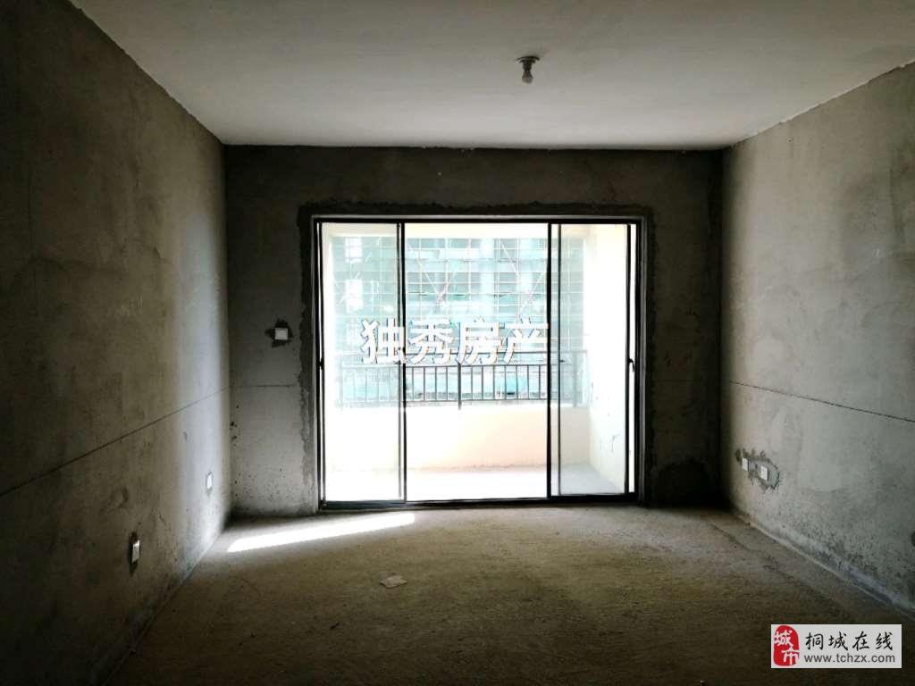 金色阳光城毛坯两室,南北通透,小区环境优美,学区房