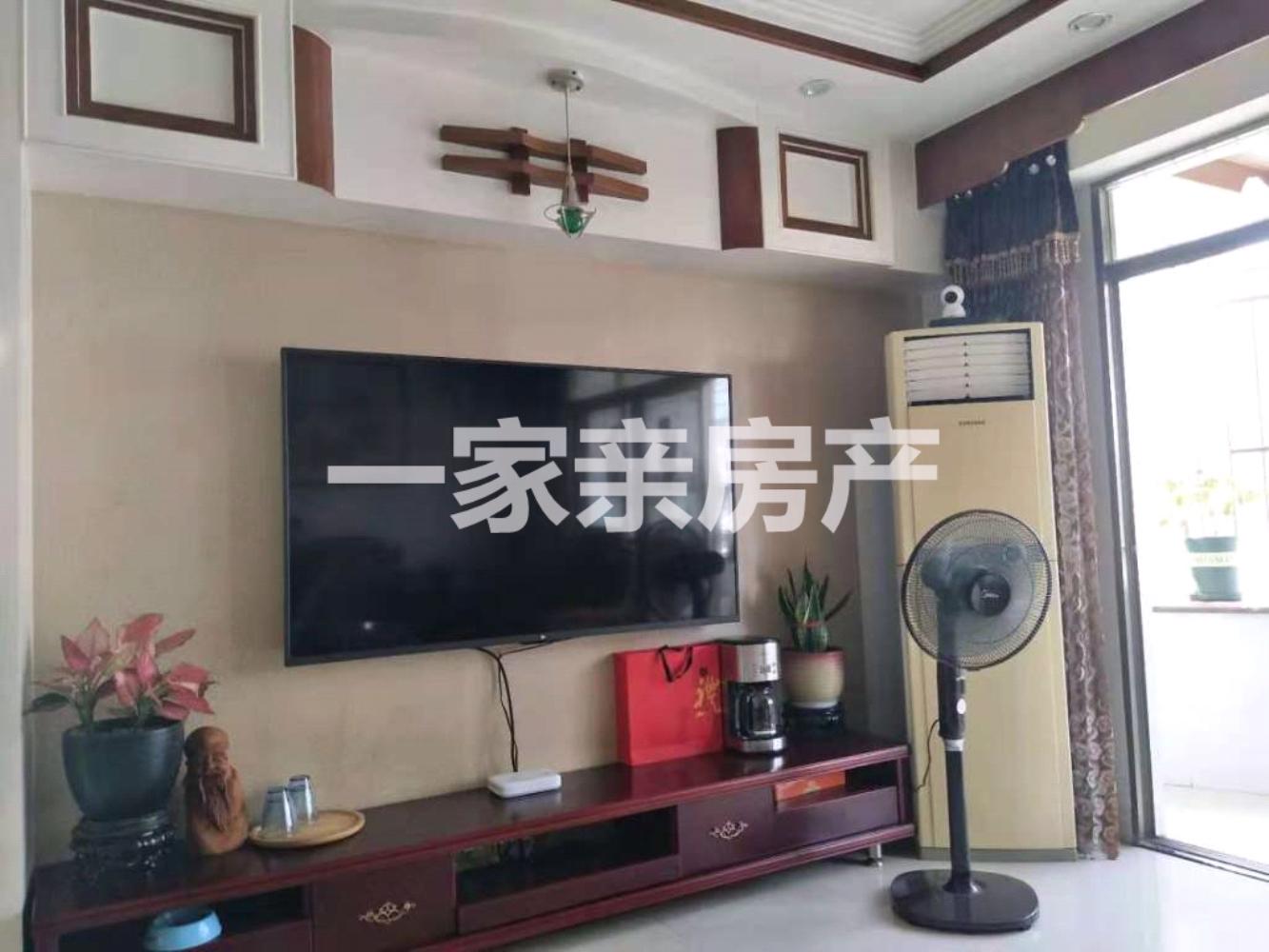 龙苑新村精装3房2厅带煤间仅售88万