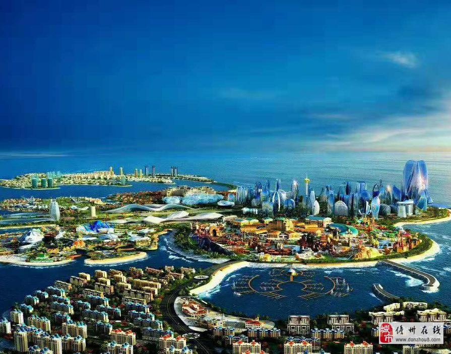 海花岛复式小户型仅需38万元(更名房)