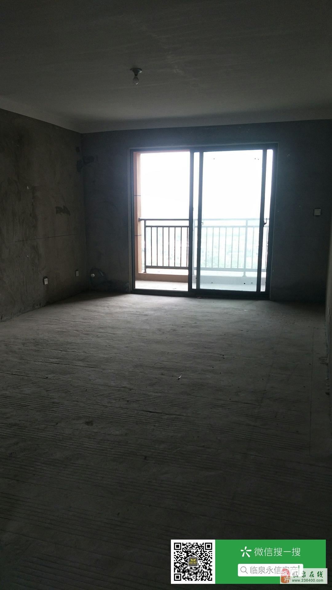同运凯旋名门3室2厅1卫73万元