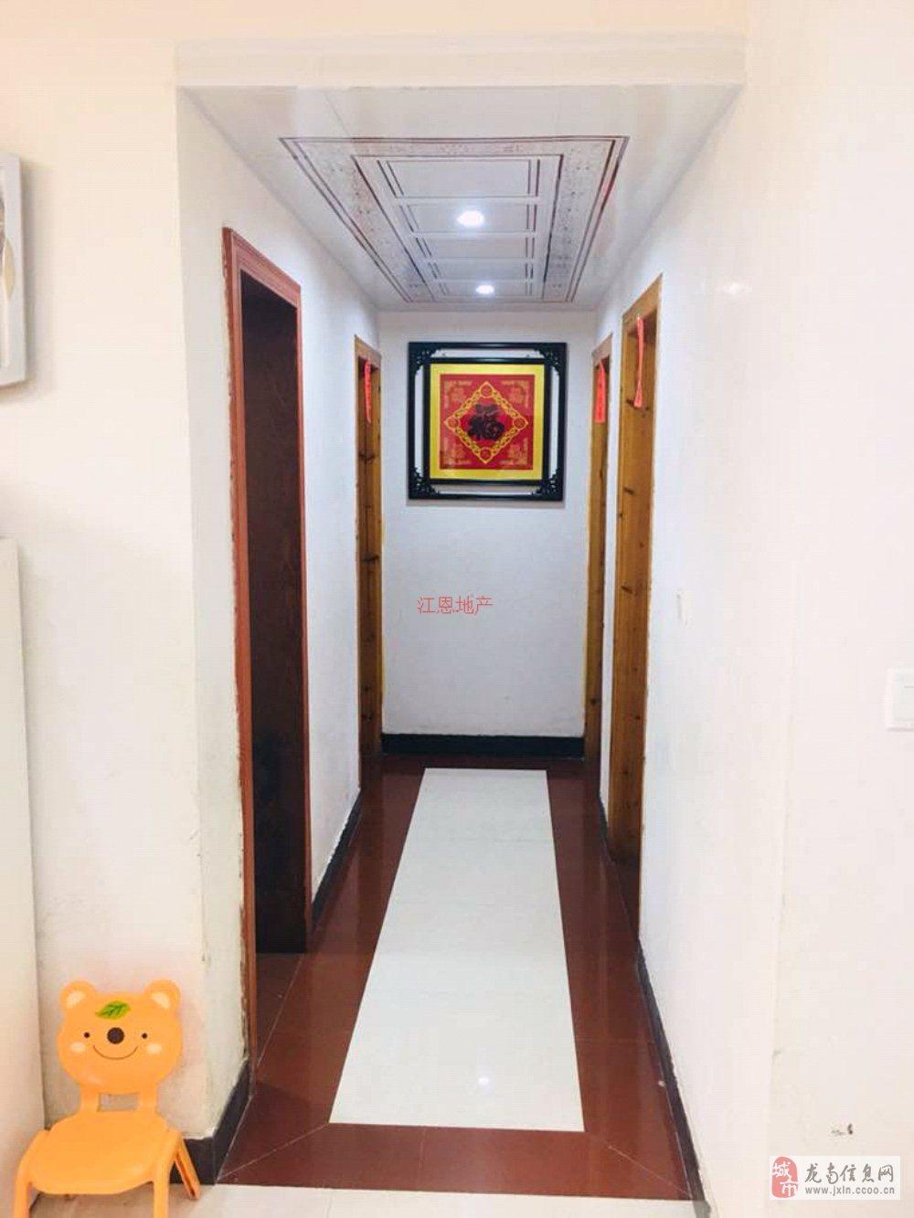 (房東降價出售)龍澤居3室2廳2衛63.8萬元