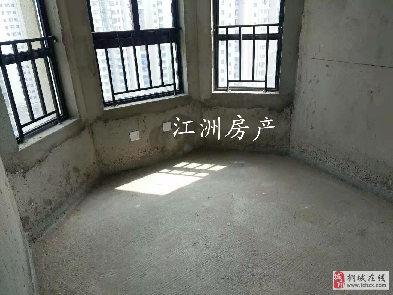 低价急售金色阳光城140平毛坯学区房93万