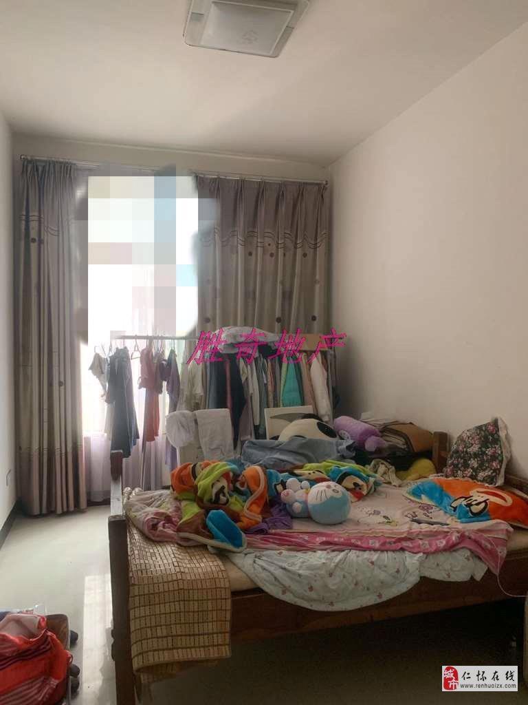 好房降价出售3室2厅2卫49.8万元全款