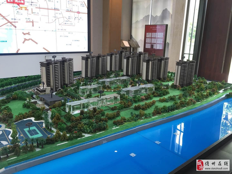 兆南熙园儋州最大项目实力品牌