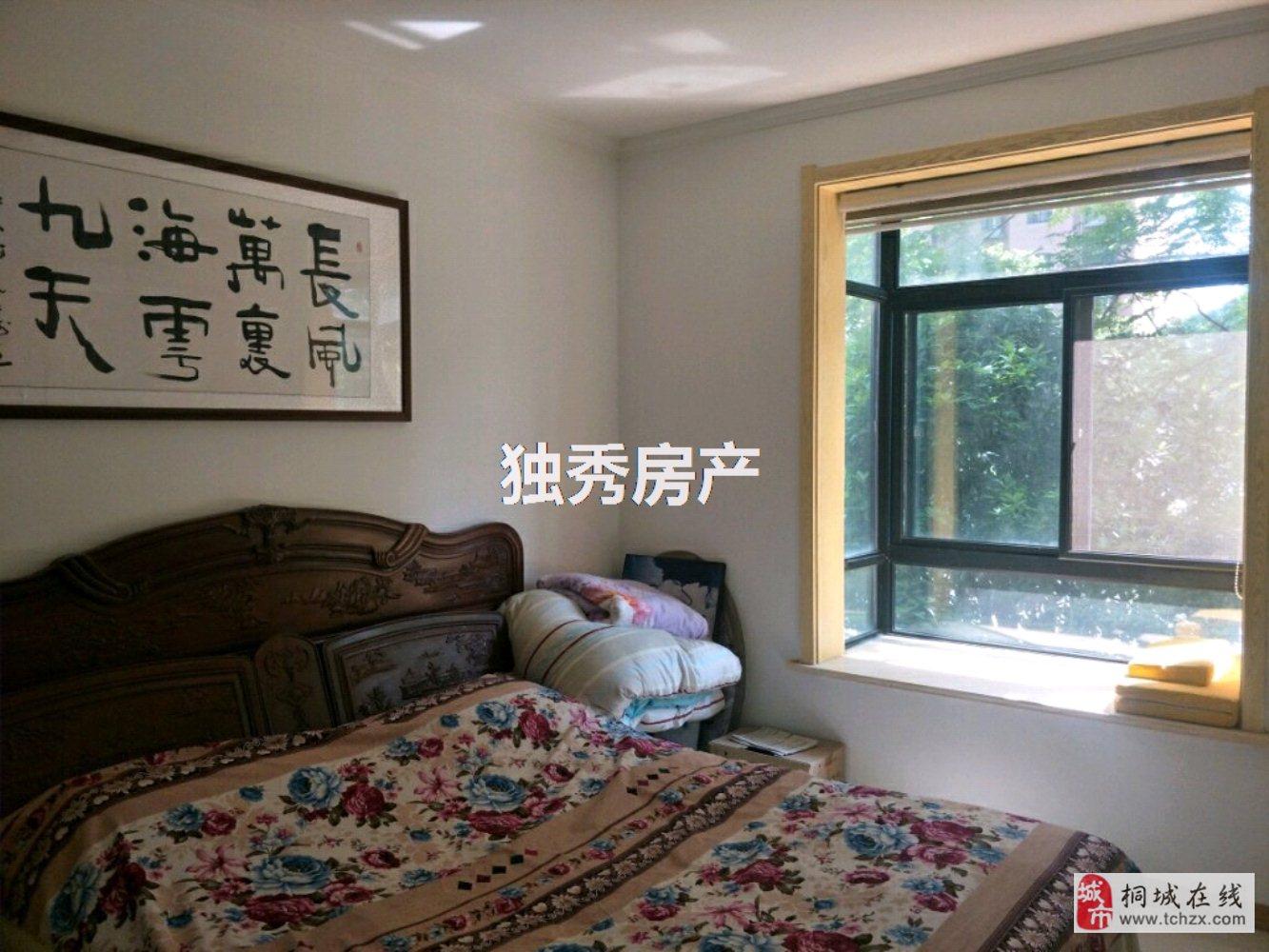 新东方世纪城3室2厅125万元
