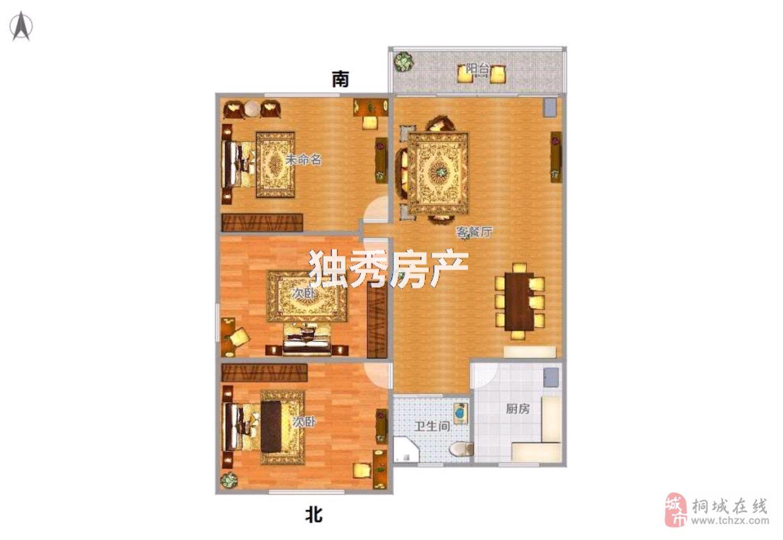 出售乌石路金狮商住楼3室2厅1卫48万元近学校