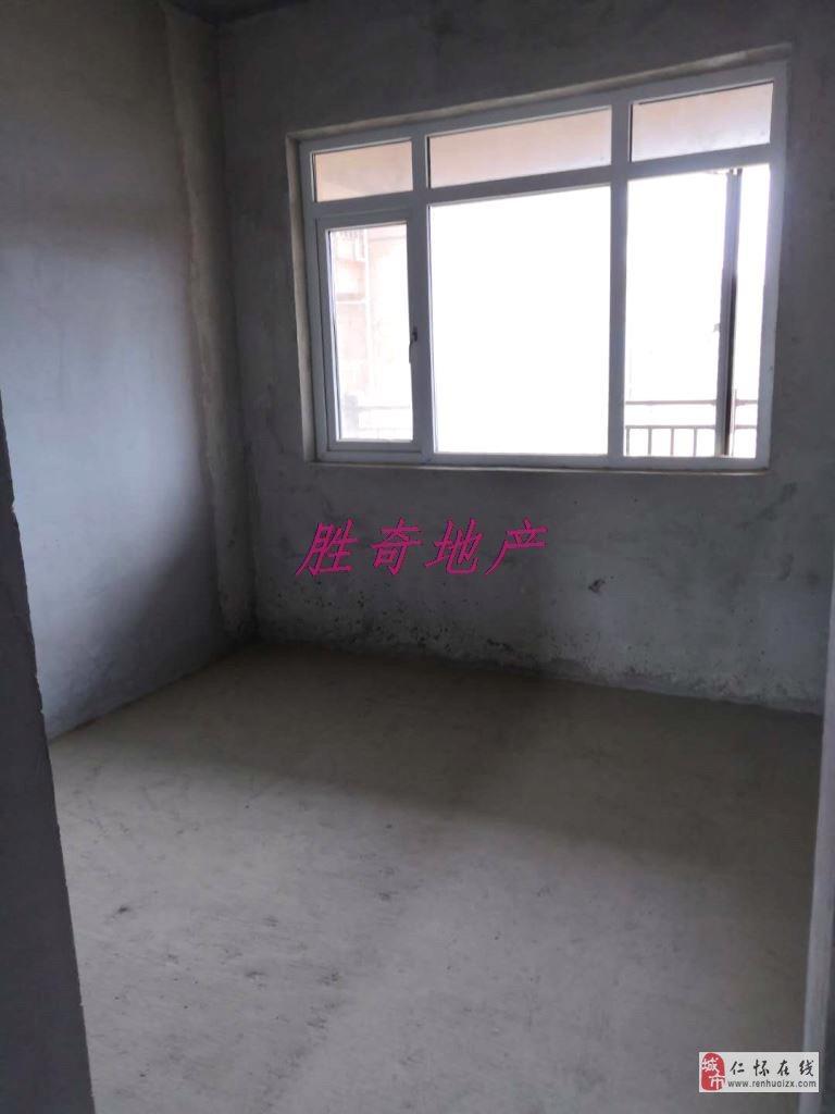 仁怀惠邦国际城4室2厅2卫98.8万元