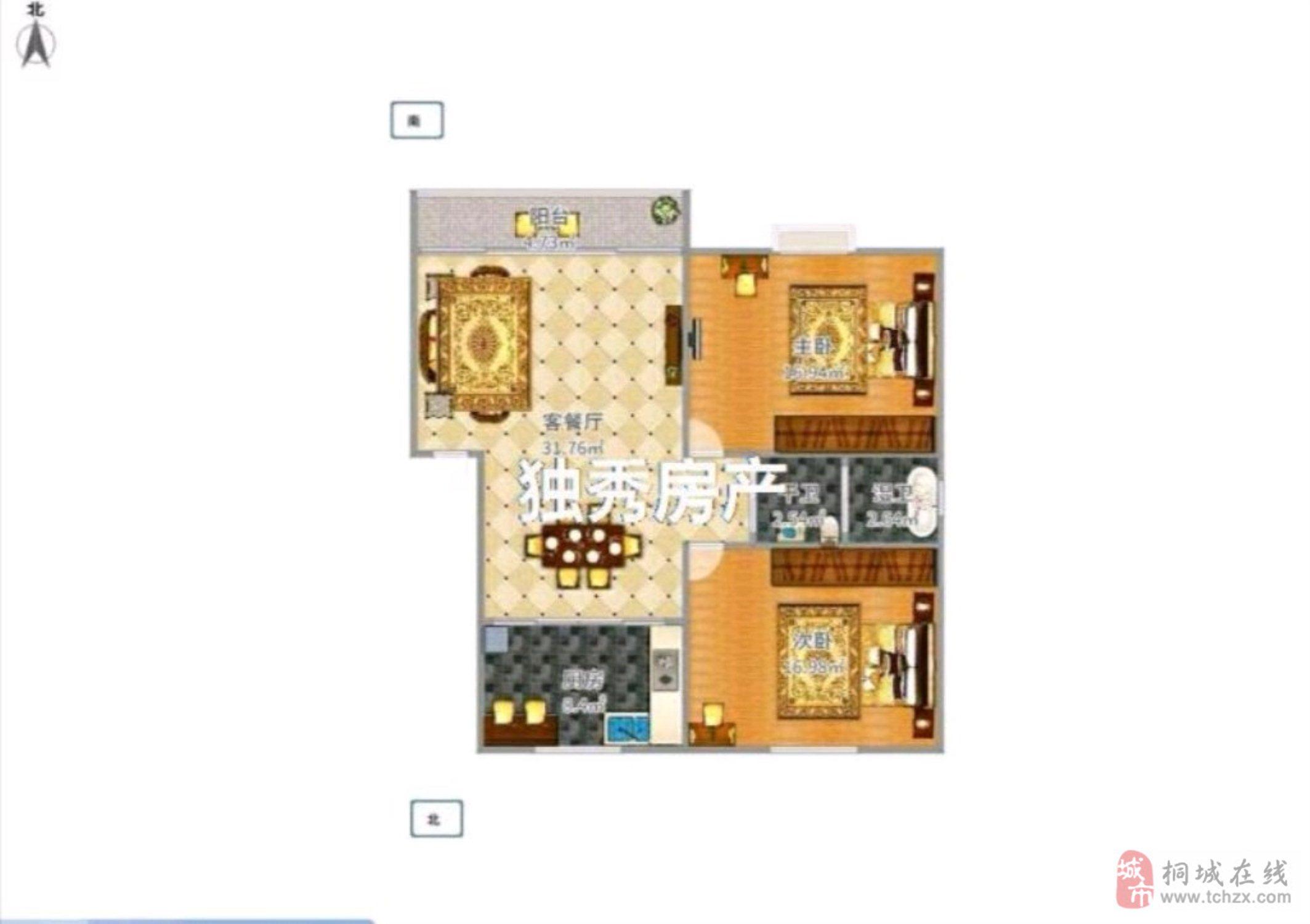 新东方世纪城2室2厅1卫60万元毛坯好房