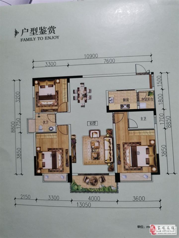 金谷广场3室,2厅,2卫71.8万元