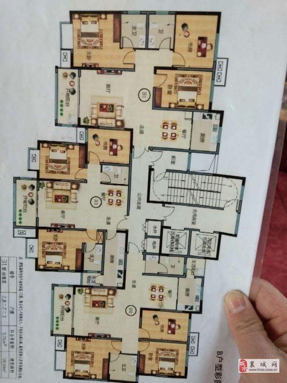 亿合佳苑3室2厅1卫50万元