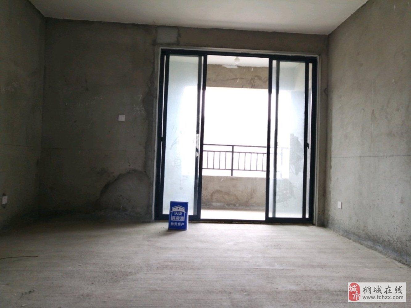金色阳光城双学区房高端品质小区楼王户型卫浴全明