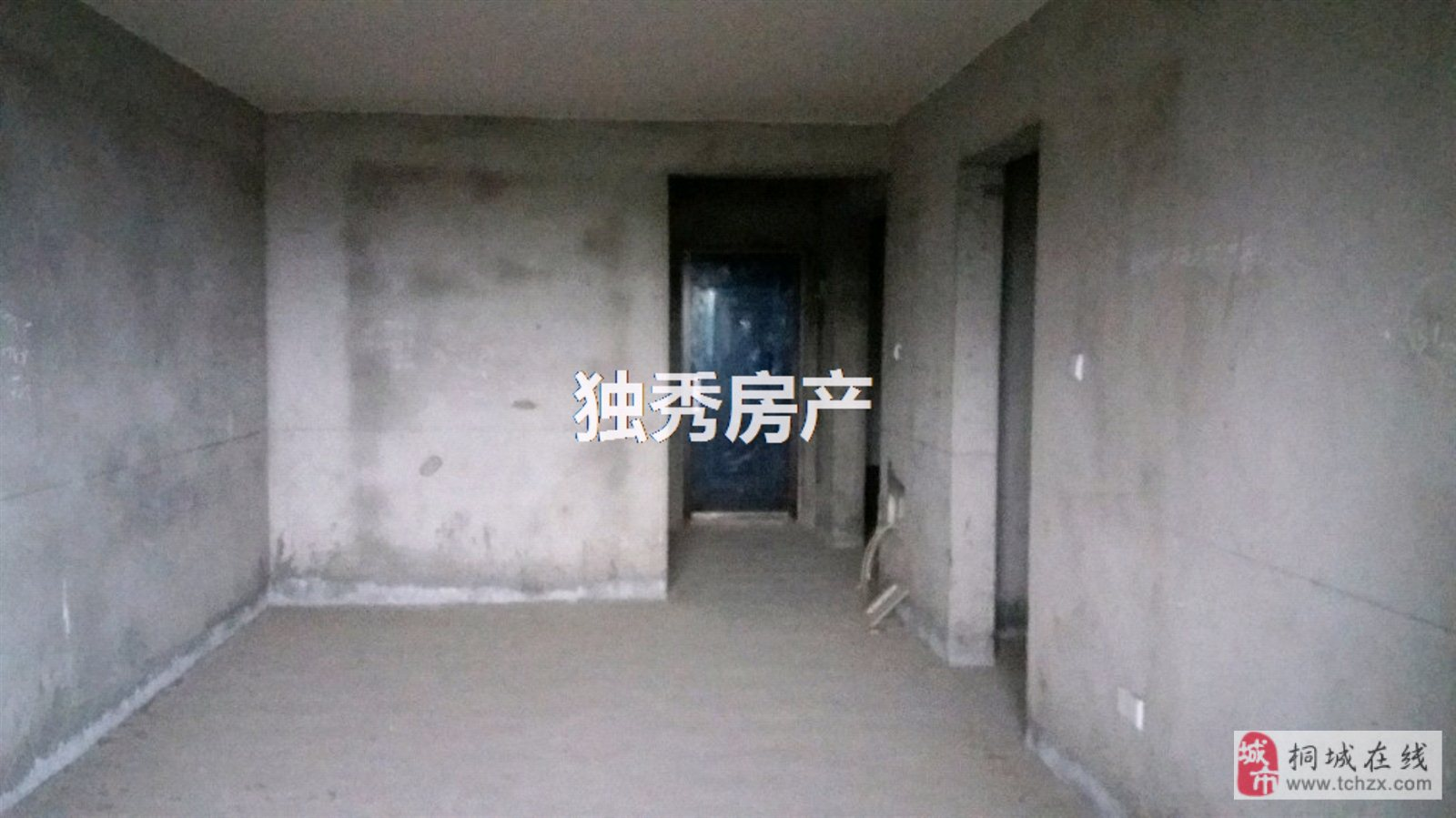 鸿润·龙腾首府3室2厅1卫65万元