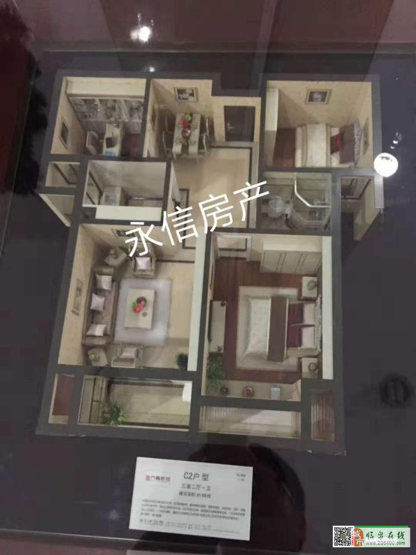万嘉新城3室2厅1卫+南北通透+小区位置优越