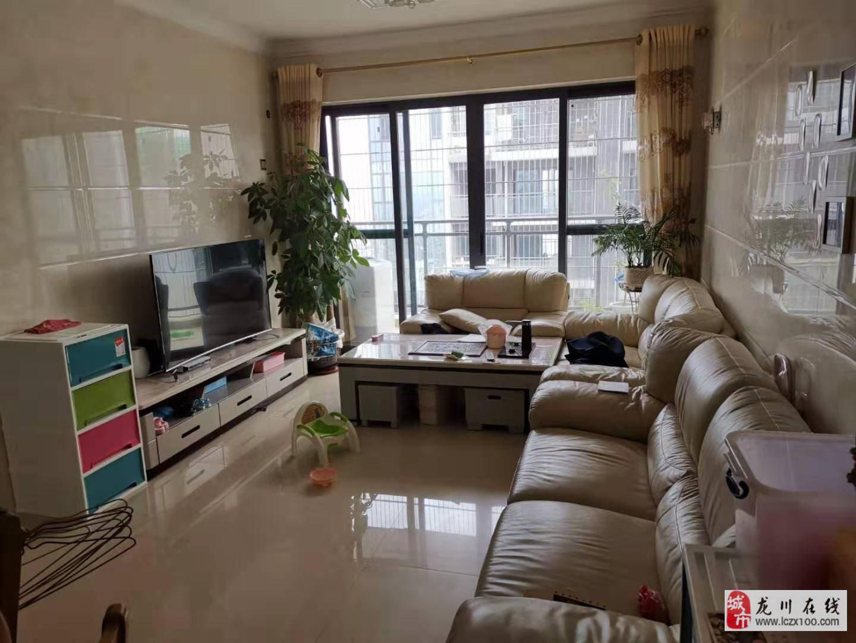 大学城誉东方精装3室2厅1卫63.5万元