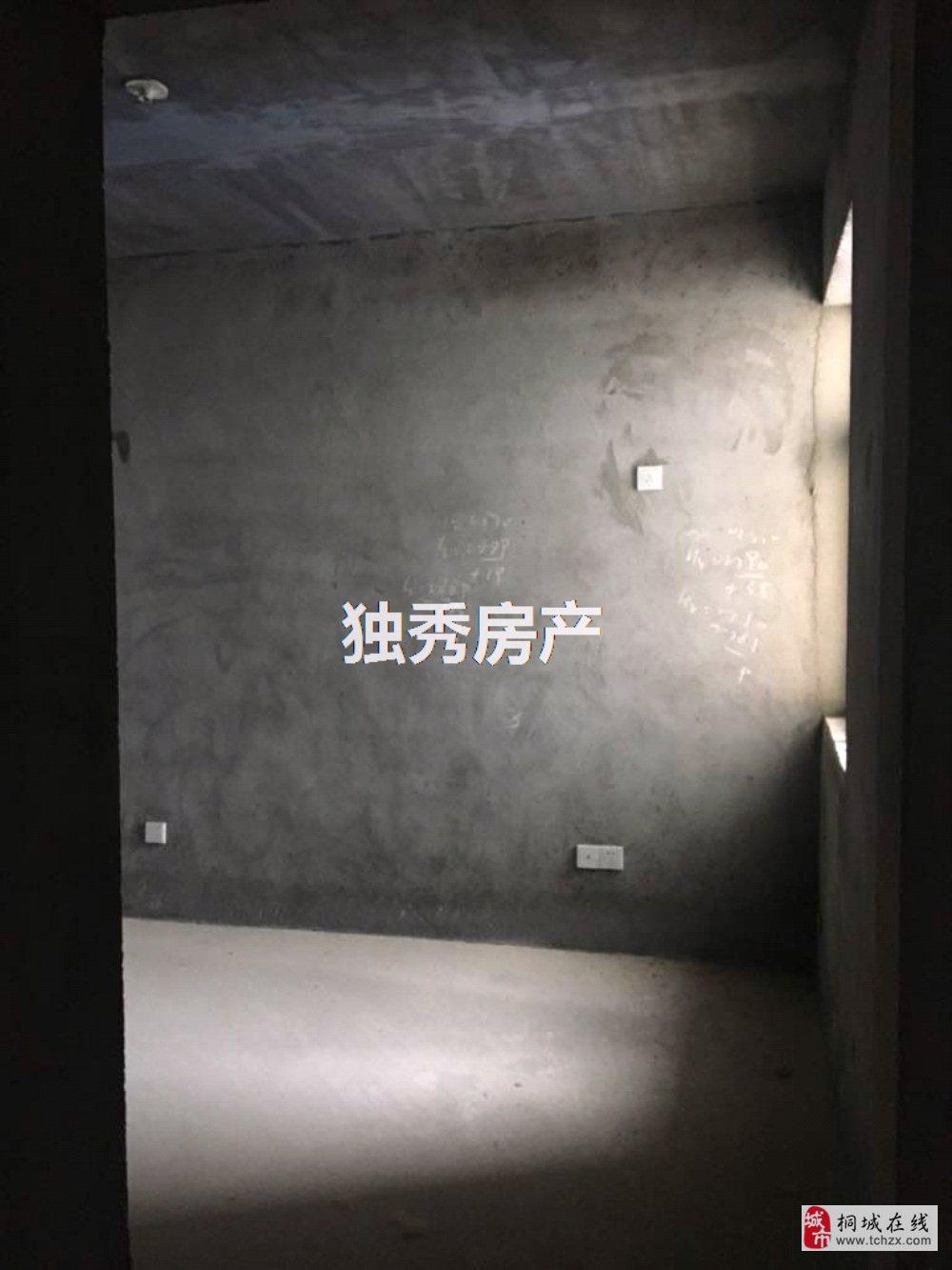 天紫·四季花城毛坯三室中上层采光好,南北通透