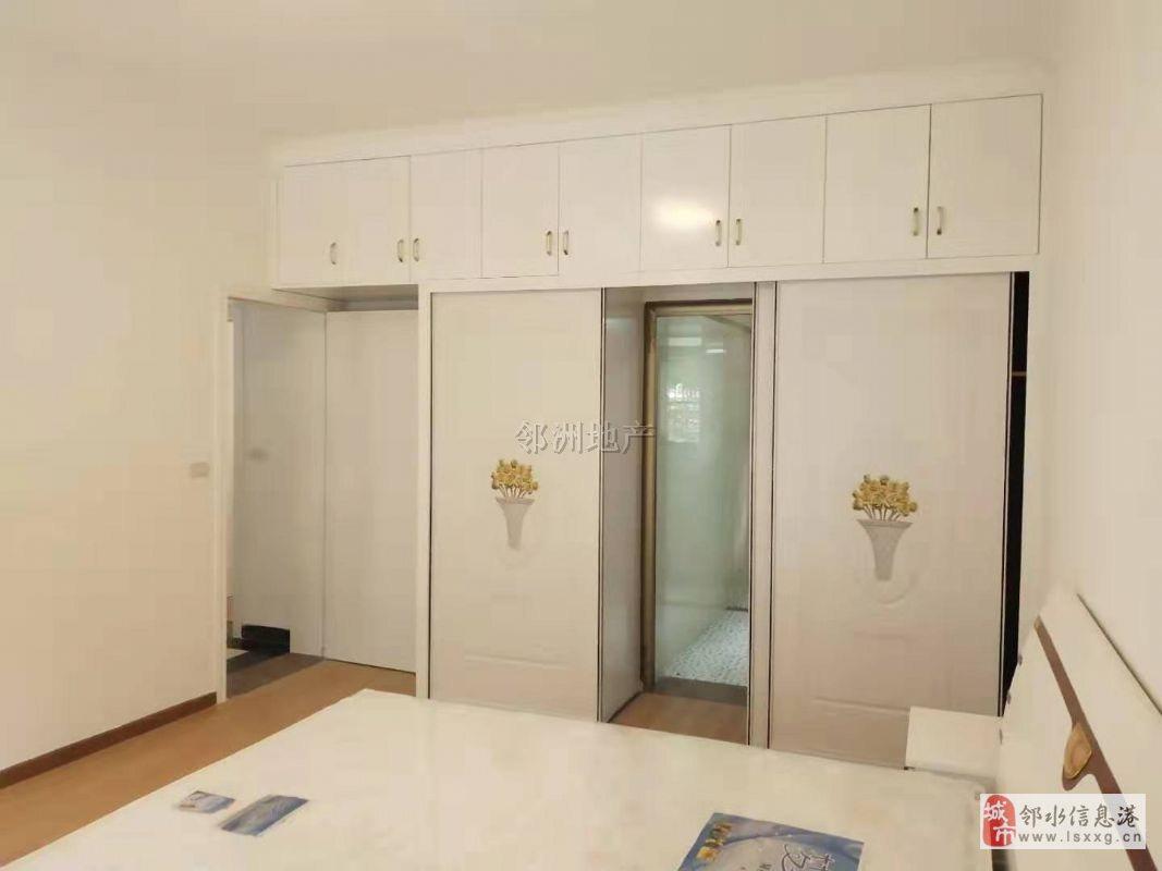 天成名都好房出售!!3室2厅2卫63.8万元