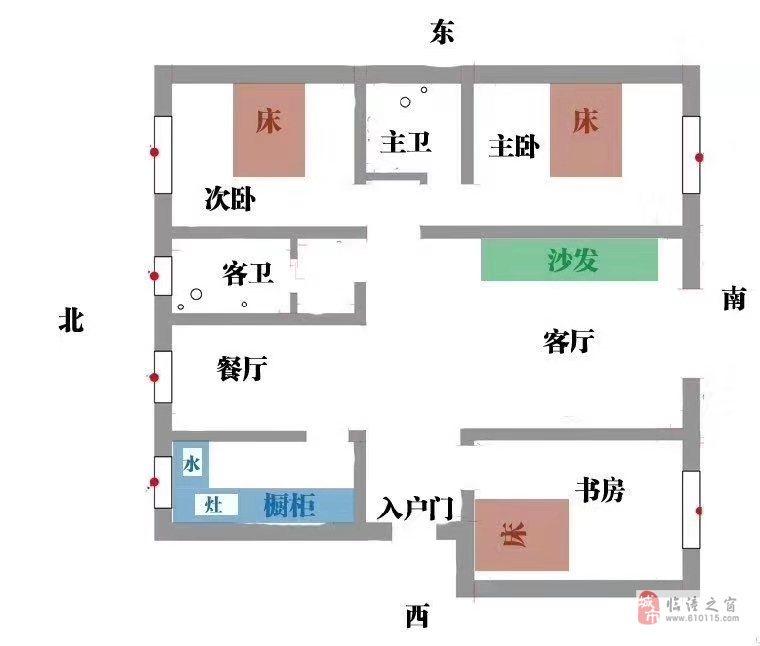 建业家园150平大三室zx