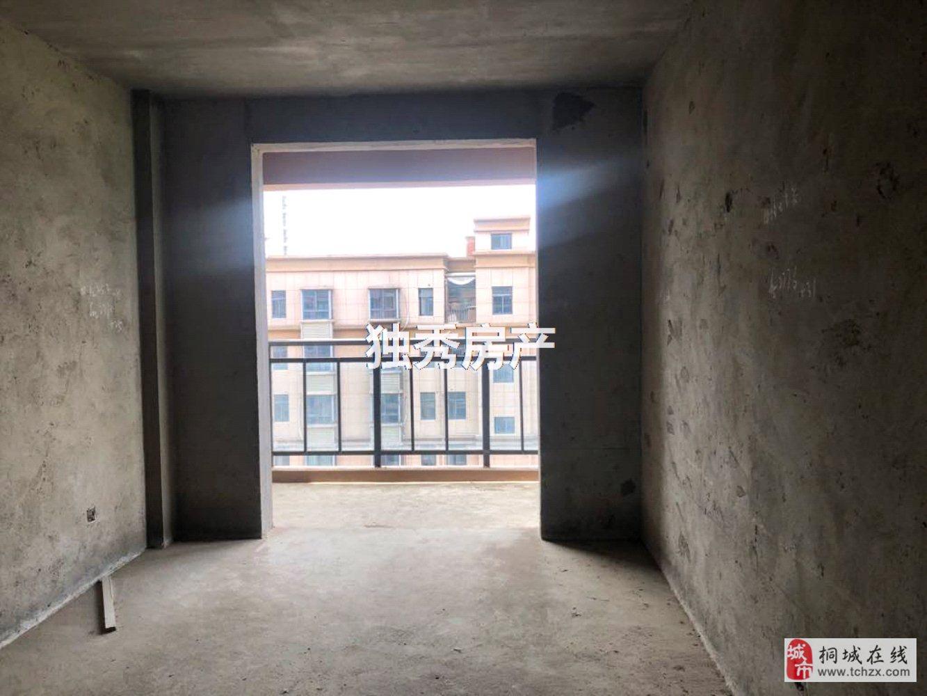 出售金瑞名城毛坯房3室2厅1卫75万元