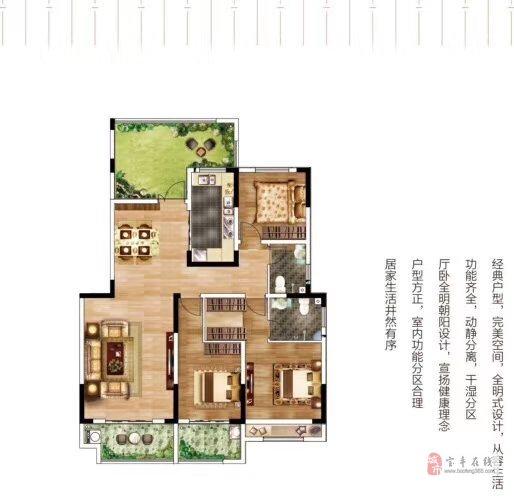 宝丰润丰御府3室2厅2卫4500元/平方米