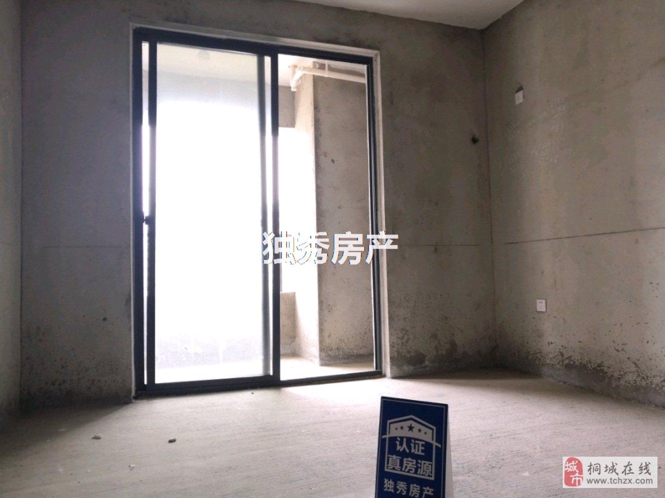 金色阳光城超大双阳台3室2厅2卫95万元