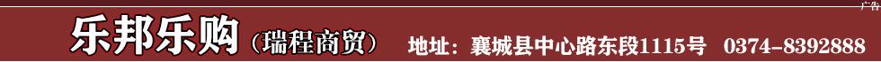 许昌瑞程商贸有限澳门赌场真正开户网址